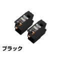 PR-L5600C トナー NEC PR-L5600C-19 黒 ブラック 5650C トナー 2本 純正