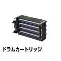 PR-L5700C ドラム NEC PR-L5700C-31 感光体 純正