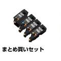 PR-L5700C トナー NEC PR-L5700C-24 18 17 16 4色 黒特大容量 純正