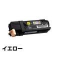 PR-L5700C トナー NEC PR-L5700C-16 黄 大容量 イエロー 2本 純正