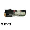 PR-L5700C トナー NEC PR-L5700C-17 赤 大容量 マゼンタ 2本 純正
