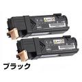 PR-L5700C トナー NEC PR-L5700C-19 黒 大容量 ブラック 2本 純正