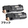 PR-L5700C トナー NEC PR-L5700C-24 黒 特大容量 ブラック 2本 純正