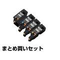 PR-L5700C トナー NEC PR-L5700C-24 13 12 11 4色 黒特大容量 純正