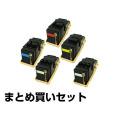 PR-L9100C トナー NEC PR-L9100C-14 13 12 11 4色 +黒1本 純正