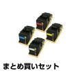 PR-L9100C トナー NEC PR-L9100C-14 13 12 11 トナー 4色 純正