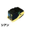 PR-L9100C トナー NEC PR-L9100C-13 トナー 青 シアン 純正