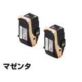 PR-L9100C トナー NEC PR-L9100C-12W 赤 2本 純正
