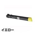 PR-L9300C トナー NEC PR-L9300C-16 黄 大容量 純正