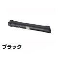 PR-L9300C トナー NEC PR-L9300C-19 黒 大容量 純正