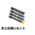 PR-L9600C トナー NEC PR-L9600C-14 13 12 11 4色 小容量 純正