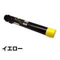 PR-L9600C トナー NEC PR-L9600C-16 トナー 黄 イエロー 大容量 純正