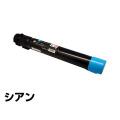 PR-L9600C トナー NEC PR-L9600C-18 トナー 青 シアン 大容量 純正