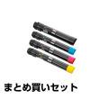 PR-L9600C トナー NEC PR-L9600C-19 13 12 11 4色 黒大容量 純正