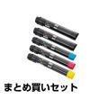 PR-L9600C トナー NEC PR-L9600C-19 18 17 16 4色 +黒1本 純正