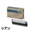 沖データ OKI ID-C3MCイメージドラム 青/シアン 純正 MC852dn MC862dn MC862dn-T 用ドラムユニット