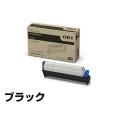 沖データ OKI ID-C3MKイメージドラム 黒/ブラック 純正 MC852dn MC862dn MC862dn-T 用ドラムユニット