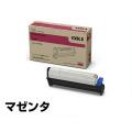 沖データ OKI ID-C3MMイメージドラム 赤/マゼンタ 純正 MC852dn MC862dn MC862dn-T 用ドラムユニット