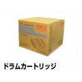 ID-C4KA ドラム OKI MC561 MC361 C530 C510 C310 感光体 純正