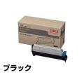 沖データ OKI EPトナーカートリッジEPC-M3B1 ブラック小容量 純正 B820n B840dn 用トナー