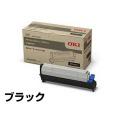 EPC-M3C3 EP トナー OKI B801 B821 B841 EPC-M3C3 小容量 純正