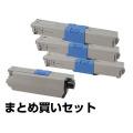 沖データ OKI TC-C4AK1/C1/M1/Y1トナーカートリッジ 4色/ブラック/シアン/マゼンタ/イエロー 純正 MC363dnw C332dnw 用トナー