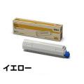 TNR-C3PY2 トナー OKI MC862dn-T MC862dn 大容量 トナー 黄 イエロー 純正