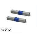 TNR-C4KC1 トナー OKI MC362 C312 TNR-C4KC1 トナー 2本 青 シアン 純正