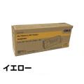 TNR-C4RY1 トナー OKI MC780dnf MC780dn 大容量 トナー 黄 イエロー 純正