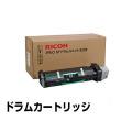 SP8200 ドラムユニット リコー IPSiO SP8200 8200M 感光体 純正