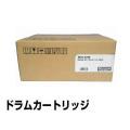 リコー RICOH SPドラムユニット4500 純正 SP 3610 SP 3610SF SP 4500 SP 4510 SP 4510SF 用ドラム