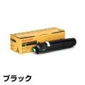 タイプ28 トナー リコー imagio MP1300 MP1600 純正