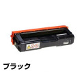 リコー IPSiO SPトナーカートリッジC310 黒/ブラック 純正 SP C310 SP C301SF SP C320 SP C241 SP C241SF SP C251SF 用トナー
