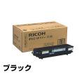 リコー IPSiO SPトナー3100 ブラック/黒 純正 SP 3100 用トナー