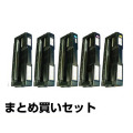 リコー RICOH SPトナーカートリッジC200 4色/ブラック黒2本/シアン/マゼンタ/イエロー 純正 SP C250L SP C250SFL 用トナー