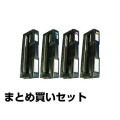 リコー RICOH SPトナーカートリッジC200 4色/ブラック/シアン/マゼンタ/イエロー 純正 SP C250L SP C250SFL 用トナー