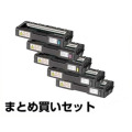 SP C310 トナー リコー IPSiO SPC310 SPC320 4色 +黒1本 純正