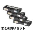 リコー:SPトナーC310(黒・青・赤・黄4色):純正