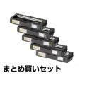 SP トナー C310H リコー SP C310H IPSiO SPC310 SPC320 4色 +黒1本 純正