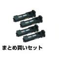 リコー:SPトナーC730(黒・青・赤・黄4色):純正