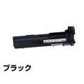 SP トナー C730 リコー SP C730 IPSiO SPC730 SPC731 黒 ブラック 純正