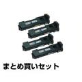 リコー:SPトナーC730H(黒・青・赤・黄4色):純正