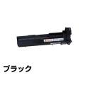 SP トナー C730H リコー SP C730H IPSiO SPC730 SPC731 黒 ブラック 純正