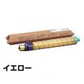 SP C810 トナー リコー IPSiO SPC810 SPC811 トナー 黄 イエロー 純正