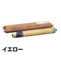SP C810H トナー リコー IPSiO SPC810 SPC811 トナー 黄 イエロー 純正