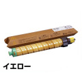 SP トナー C820 リコー SP C820 IPSiO SPC820 SPC821 黄 イエロー 純正