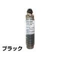 リコー:imagio MP トナー5000 (黒):純正