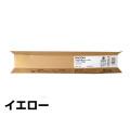 リコー:imagio MP トナー C1800(黄):純正