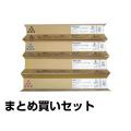 リコー:imagio MP トナー C1803(黒・青・赤・黄4色):純正