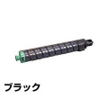 MP C1803 トナー リコー imagio MP C1803 黒 ブラック 純正